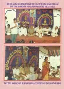 29th agb 1990