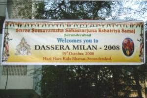 DSRMILN08_1