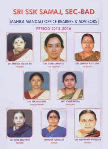 mahila mandal advisors