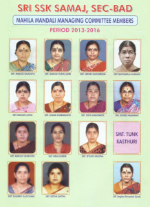 mahila mandal members 2013