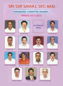 managing committe members 2013-2016