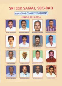 managing committe members