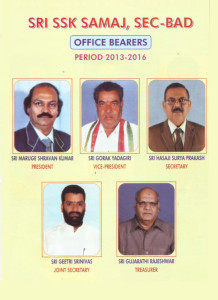 office bearers 2013