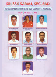 sub comuttie members 2013