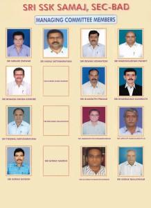 1. managing-committe-members 2016-19