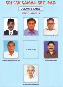 advisors 2016-19